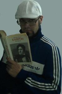 Гульдан Макберд