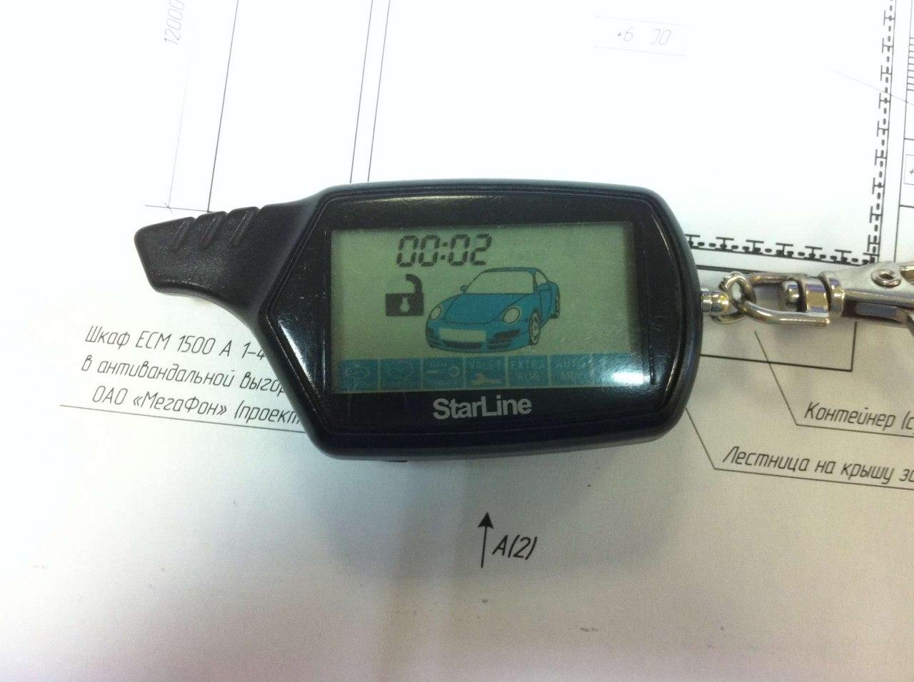 Описание автосигнализации Starline A91: инструкция