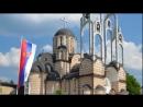 Ансамбль Ихтис - Наша вера