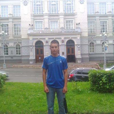 Рустам Осулбеков, 2 июля 1995, Ижевск, id222929851