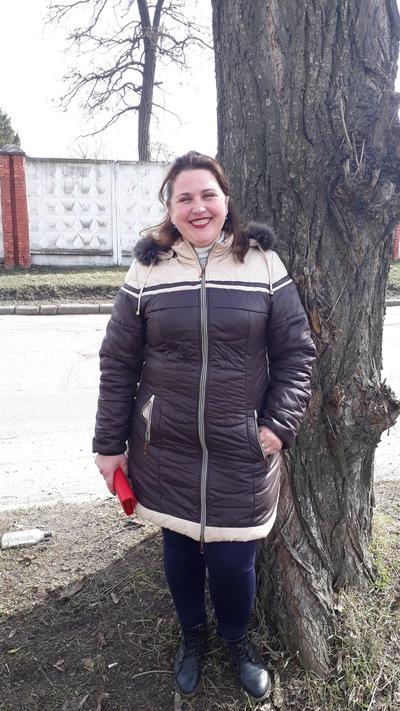 Наташа Билык