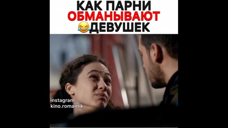 Kino.romantik_Bk5o_rQjHcD.mp4