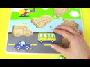Kinderfilm - Puzzle - Fahrzeuge