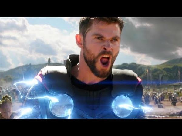 Подать мне Таноса Тор прибывает в Ваканду Мстители Война бесконечности