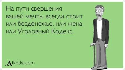 http://cs405922.userapi.com/v405922232/3366/HiF3dn1Y7z8.jpg