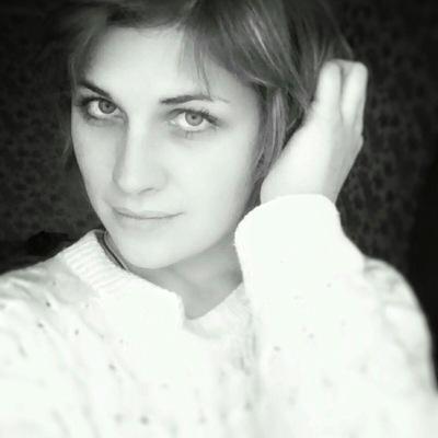 Татьяна Саткина