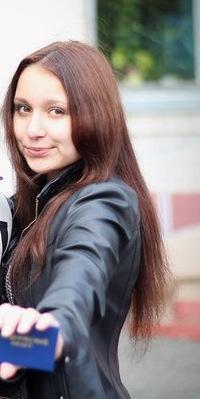 Елена Николаева, 2 октября 1992, Киров, id192723411