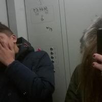 Анкета Руслан Язовский
