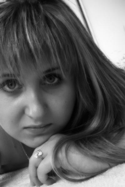 Анастасия Говор, 9 августа , Харьков, id48257674