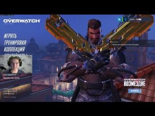 Overwatch stream ► соревновательная ликвидация???!!!