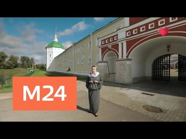 Вера, Надежда, Любовь: Николо-Пешношский монастырь - Москва 24