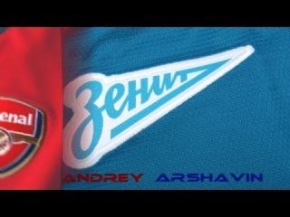 Andrey Arshavin 2013