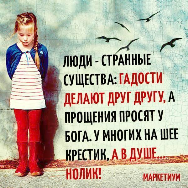Фото №456264674 со страницы Оксаны Шириновой