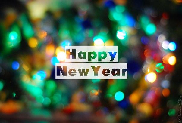 HAPPY NEW 2016 YEAR!