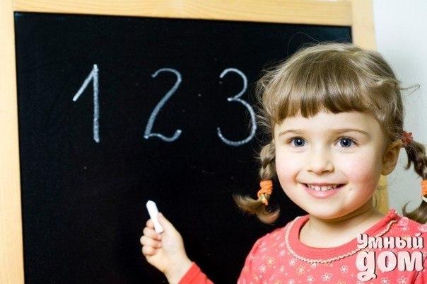 О детях и их родителях!   ➨ Во сколько лет идете в школу?  ➨ Мой ребенок осенью идет в школу!  ➨ Прививки детям. Необходимость?