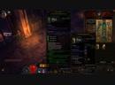 Chill в Diablo 3 Учусь играть на 70 лвл