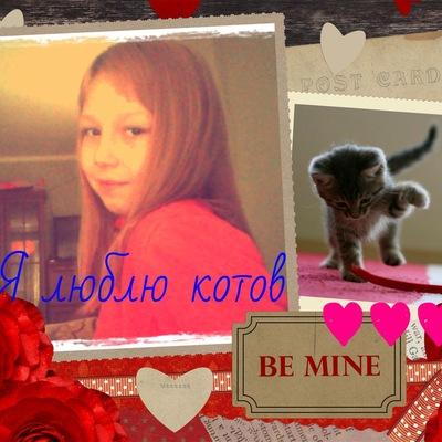 Христина Верешко, 21 января 1999, Кузнецовск, id213491112