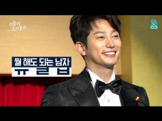 Сон ДжиХё и Пак Ши Ху интервью к дорамы
