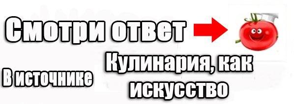 vk.com/pokyshay