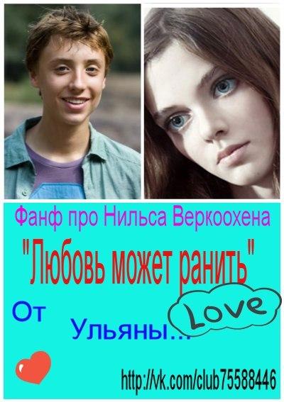 bolshoe-foto-devushki