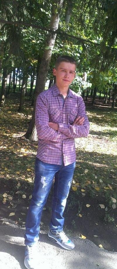 Никитка Белгородцев, 12 сентября 1996, Липецк, id116021261