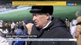 Новости на Россия 24 Солдатская каша и выставка техники ТОФ Владивосток отмечает День защитника Отечества