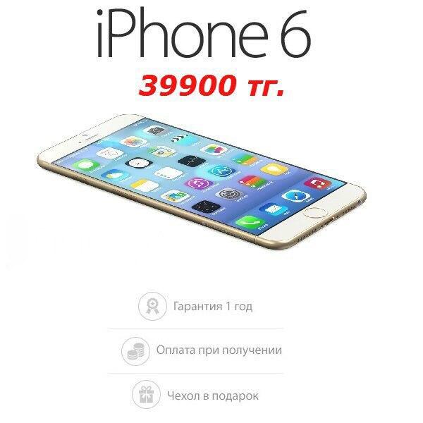 Қытайлық өндірушілер iPhone 6 телефонынын ең сəтті көшірмесін ойлап шығарды. Оны дəл қазыр өзіңе сатып алуыңа болады!