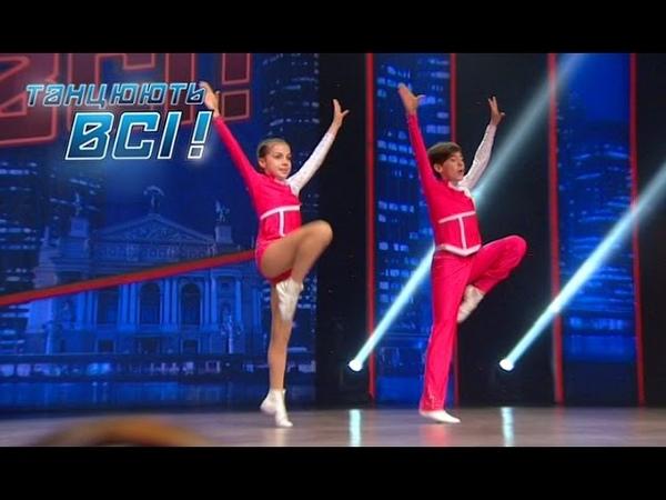 Илья Шиков и Катя Сачко Танцуют все Сезон 9 Выпуск 8 Кастинг в Харькове