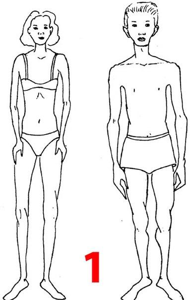 Что можно сказать о тебе по твоему телосложению? - Телосложение беглеца.