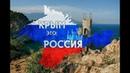 ✔ Шах и мат Киеву последовало заявление из Норвегии