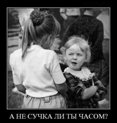 Света Дорофеева, 3 июня 1991, Владимир, id63330417