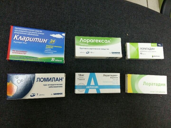 купить лекарства дженерики
