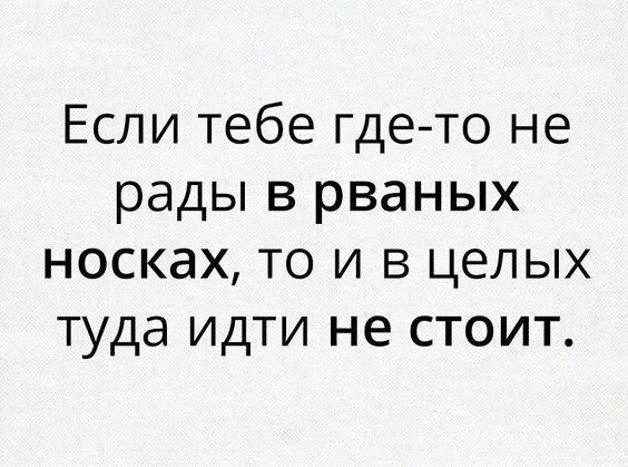 Фото №456255072 со страницы Станислава Елисеева