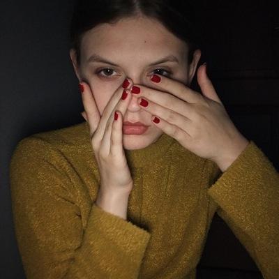 Полина Богочанова