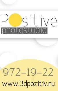 Pozitif Foto