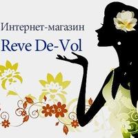 Reve De-Vol