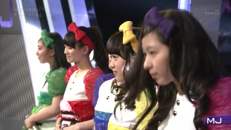 Team Syachihoko - Tensai Bakabon - Music Japan 20150517