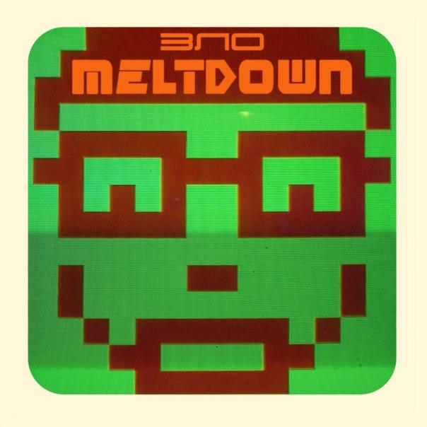 Новый альбом MELTDOWN - Зло (2013)
