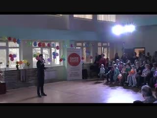 Пасодобль концерт (наш)_x264_001.mp4