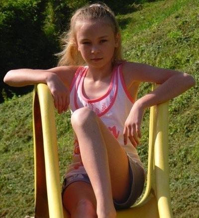 Катя Любимая, 15 января 1997, Минск, id199285576