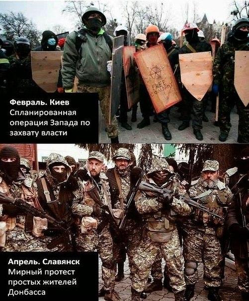 Россия отказалась от участия в четырехсторонних переговорах по Украине, - МИД - Цензор.НЕТ 9652