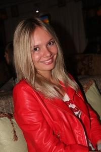 Юлия Кутдусова