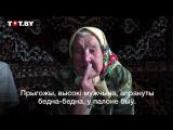 История 99-летней Екатерины Тимофеевны, которая воспитала 50 детей, внуков и правнуков