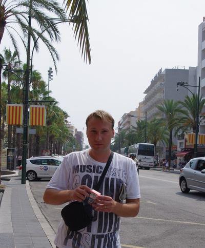 Денис Еременко, 5 октября , Санкт-Петербург, id1058969