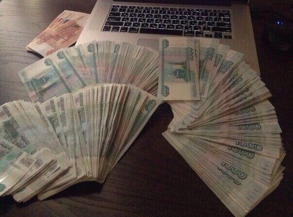 Я вчера тут заработал 60,000 руб. за несколько часов. На фото мой заработок за прошлую неделю. Иду тратить.