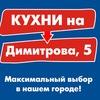 Ts Prestizh-G-Zheleznogorsk