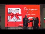 Торжественное подведение итогов акции «Квартира за обручальное кольцо» в ТЦ МЕГА Парнас 16 февраля 2019 года.