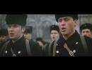 Битва за Москву 1985 часть 4