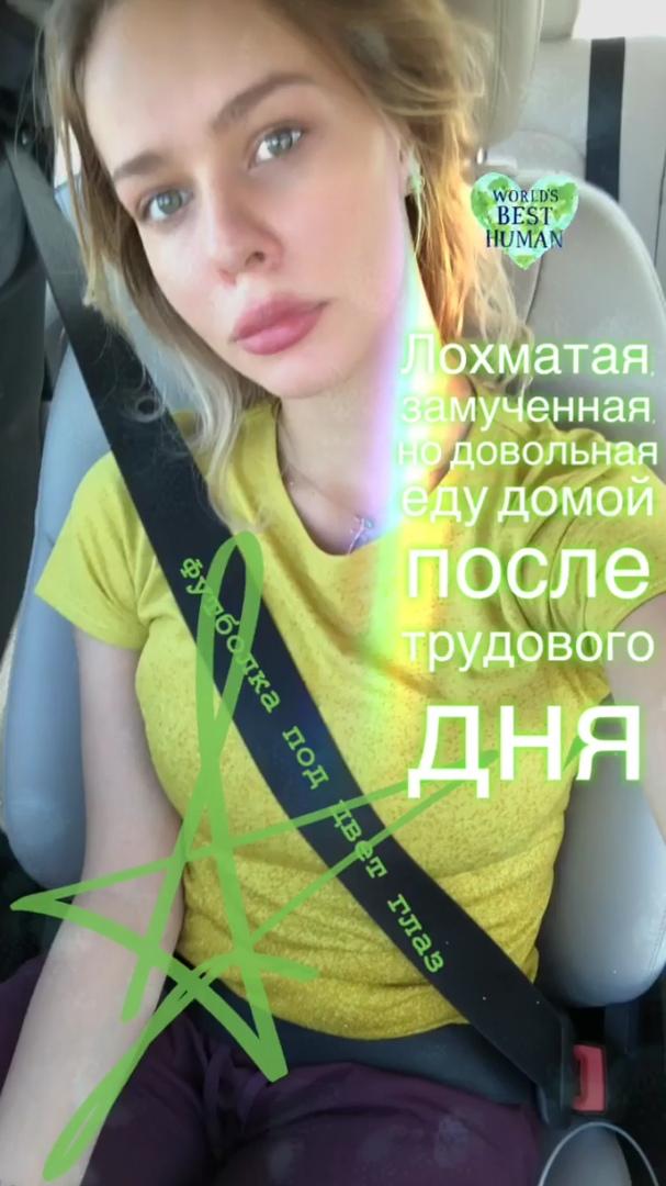Анна Погорилая-2 - Страница 7 1gEJnbPo1rQ