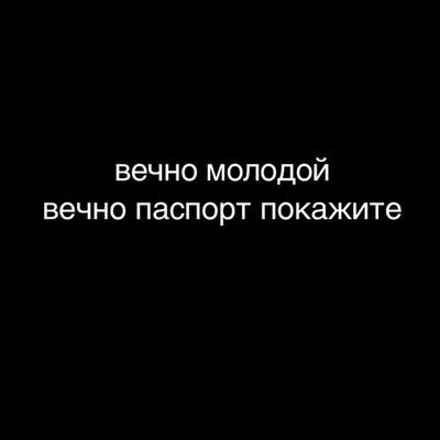 Вика Терновая